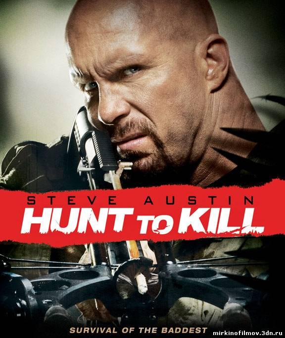 Смотреть Снайпер 4 / Снайпер. Перезарядка смотреть фильм онлайн Онлайн