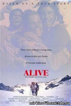 Смотреть Выжить в отличном качестве смотреть фильм онлайн Онлайн
