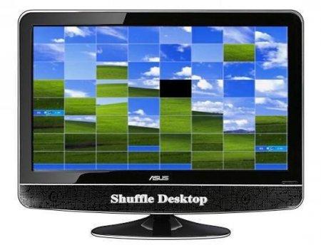 Скачать бесплатно Shuffle Desktop Screensaver v.1.0 (x32/x64/ENG) - Заставка пазл